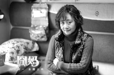 黄梅莹:第一次尝试吊威亚 用老一代演员的笨方法演《囧妈》