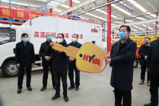 揚州廣陵一企業捐贈高溫消毒清洗防疫車馳援武漢
