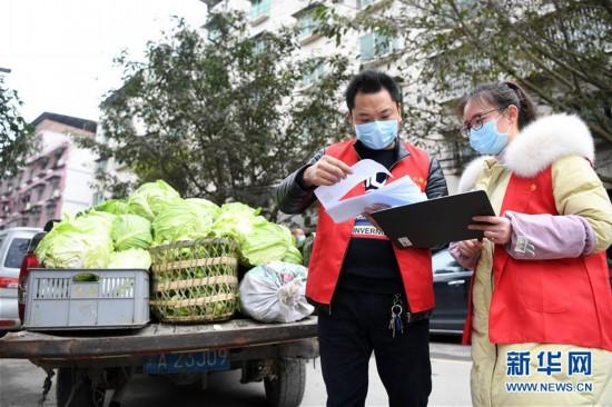 (聚焦疫情防控)(4)重庆:疫情下的乡村蔬菜配送小队