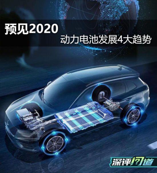 中国新能源汽车的高速发展 新能源动力电池发展四大趋势
