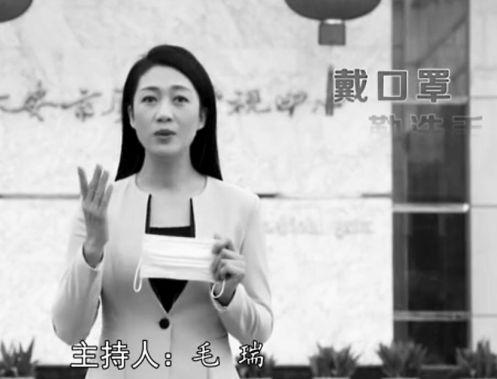 """安徽六安广播电视台记者毛瑞:提前结束产假加入战""""疫""""队伍"""