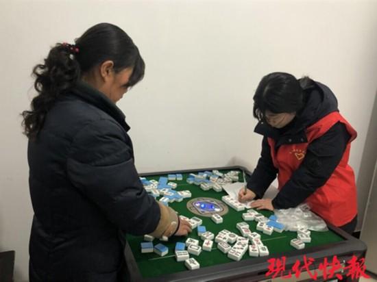 """扬州一个村为避免村民打麻将收走300多张""""一万"""""""