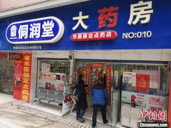 资料图:贵州市场监管部门开展检查。 贵州省市场监管局供图