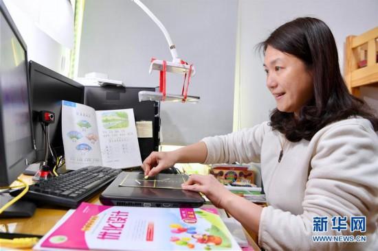 福州市为中小学生开设网上课堂