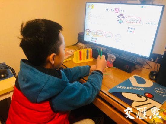 """南京教育局官宣:正式开学后依旧""""零起点教学"""""""