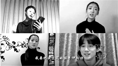 郎莹邱芸庭王启敏等中芭艺术家 为抗疫英雄献歌