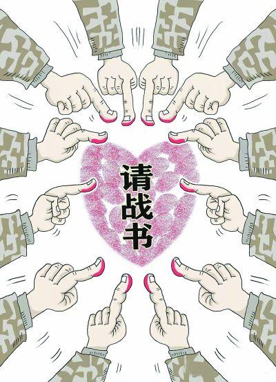 """北京征集千余漫画作品向""""最美逆行者""""致敬"""