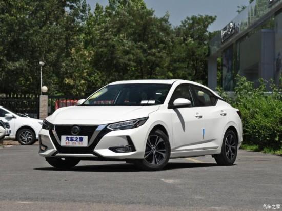 东风日产 轩逸 2020款 1.6L XL CVT智享版