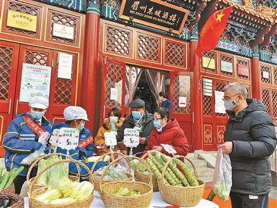 北京市多家老字号餐厅:外卖成为其主流业务