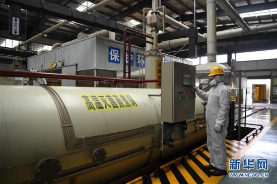 (聚焦疫情防控)(2)探访长沙医疗废物处置中心