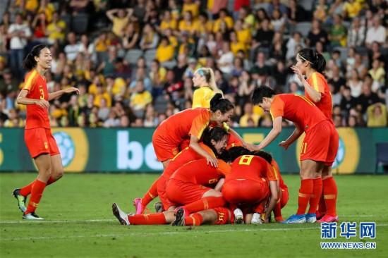 (体育)(10)足球――东京奥运会女足预选赛:中国队平澳大利亚队