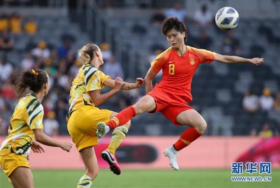 (体育)(3)足球――东京奥运会女足预选赛:中国队平澳大利亚队