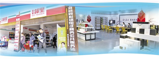 http://www.shangoudaohang.com/anli/290904.html
