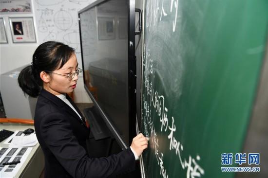 (聚焦疫情防控)(1)贵州:离校不离教 停课不停学