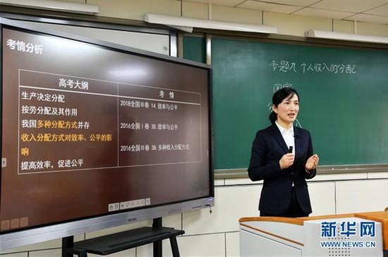 (聚焦疫情防控)(3)贵州:离校不离教 停课不停学