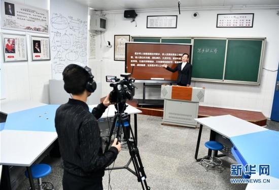 (聚焦疫情防控)(2)贵州:离校不离教 停课不停学