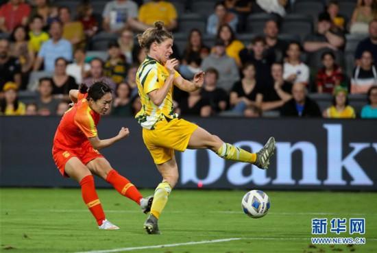 (体育)(11)足球――东京奥运会女足预选赛:中国队平澳大利亚队