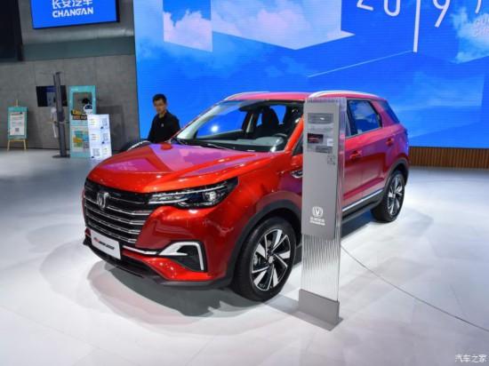 长安汽车 长安CS55 PLUS 2020款 1.5T 自动炫动型