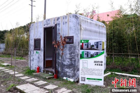 上海の企業が隔離病室を「3Dプリント」して湖北省を支援