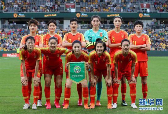 (体育)(1)足球――东京奥运会女足预选赛:中国队平澳大利亚队