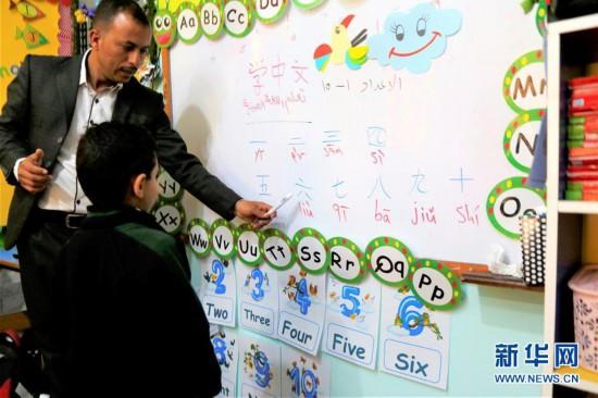 (国际)(1)也门的汉语热
