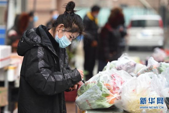 (聚焦疫情防控)(1)北京:蔬果送上门 解忧保供应