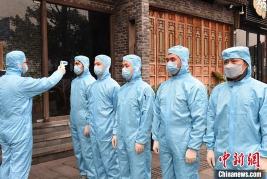 重慶市で麻辣火鍋のオンライン注文量が激増