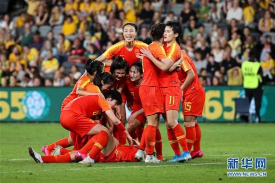 (体育)(8)足球――东京奥运会女足预选赛:中国队平澳大利亚队