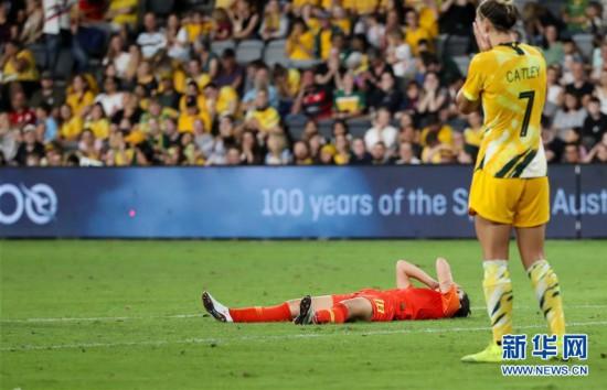 (体育)(14)足球――东京奥运会女足预选赛:中国队平澳大利亚队