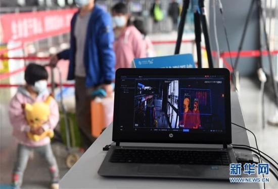 (聚焦疫情防控)(1)广西:5G助力车站旅客体温筛查