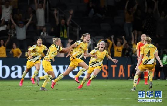 (体育)(13)足球――东京奥运会女足预选赛:中国队平澳大利亚队