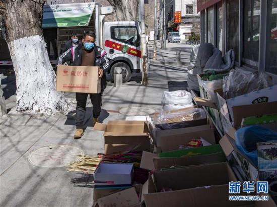 (社会)(3)拉萨:就近购物迎藏历新年