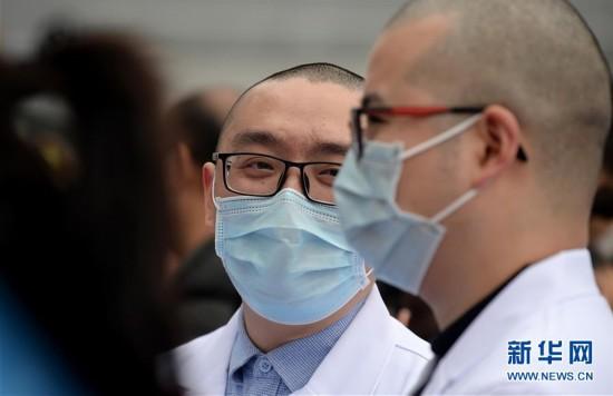 (聚焦疫情防控)(1)四川284名医疗队员驰援湖北