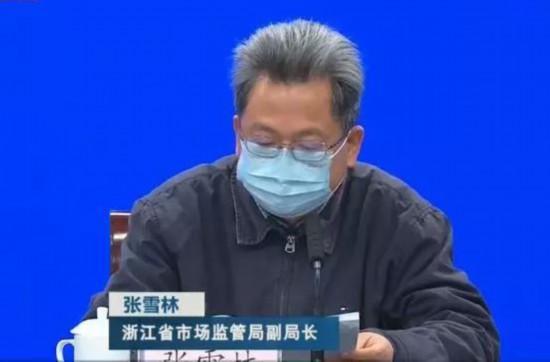 浙江清费减负助企业发展清退各类涉企违规收费3.45亿元