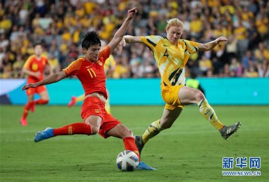(体育)(12)足球――东京奥运会女足预选赛:中国队平澳大利亚队