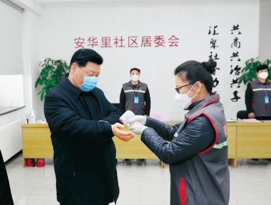 习近平在中央政治局常委会会议研波波网赚究应对新型冠状病毒肺炎疫情工作时的讲话