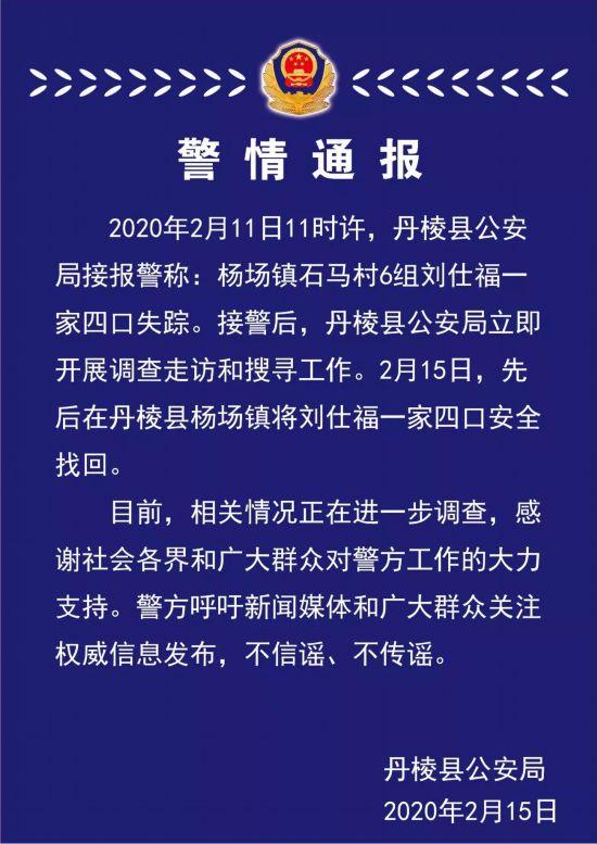 http://www.smfbno.icu/meishanfangchan/21389.html