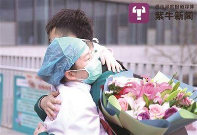 南京新冠肺炎患者自述治疗经历:从恐惧到感恩
