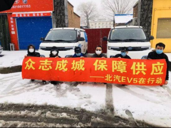 """从医疗物资运输到城市供应保障北汽昌河服务抗""""疫""""一线"""