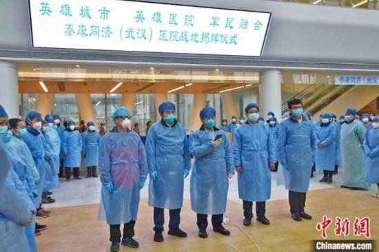 并肩上火线 中国民营医院抗疫不缺席