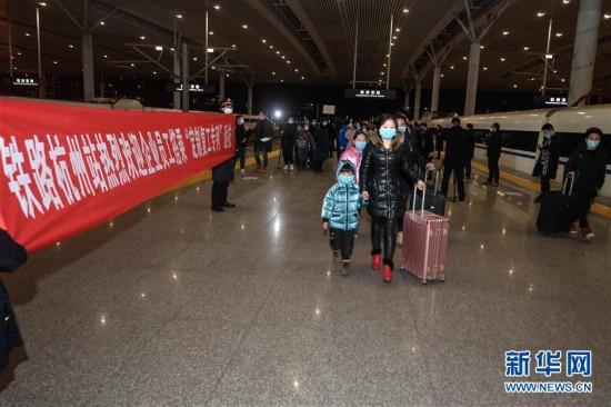 (聚焦疫情防控)(6)全国铁路首趟定制务工人员返程专列抵达杭州