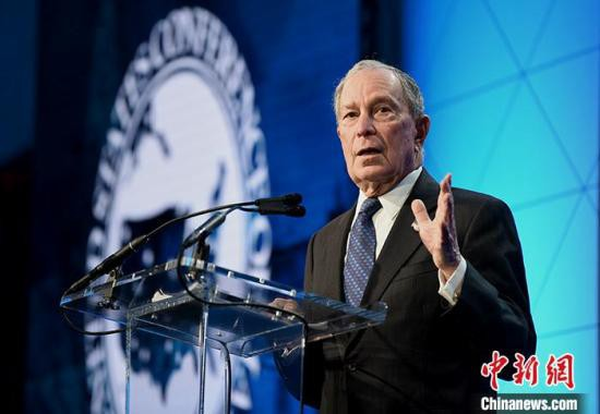 美民主党修改南卡州辩论资格 布隆伯格有望首次参加