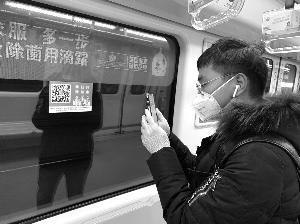 南京公交地铁需扫码登记 不强制但乘客很自觉
