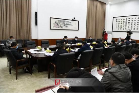 杨光荣主持召开阜阳市疫情防控应急指挥部专题会议