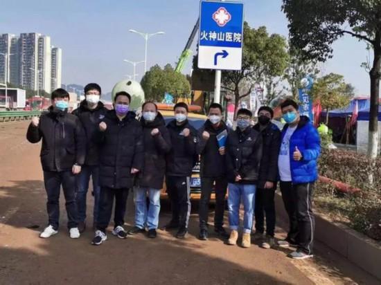共筑长城抗击疫情北京市政协科技委在行动