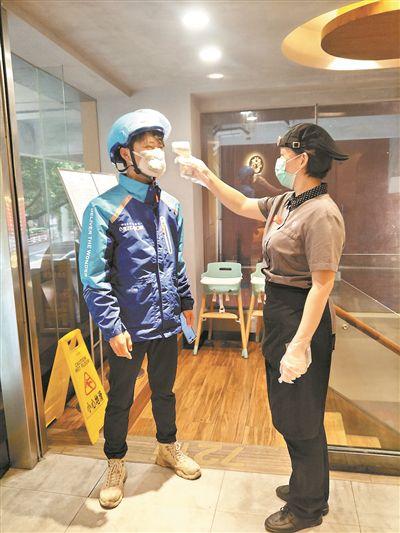 """应对企业复工后外卖订餐需求广州餐饮业推出全链条""""防疫""""服务"""