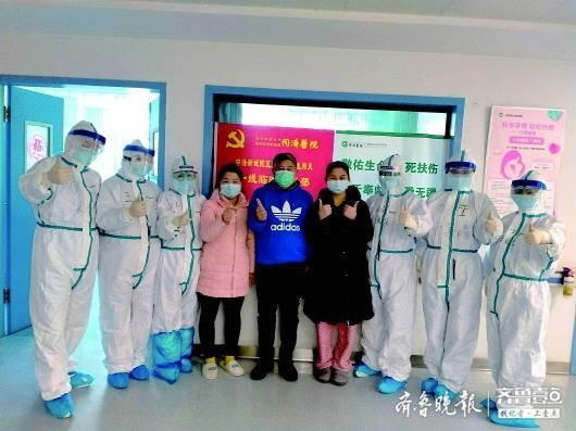 山東省第三批援助湖北醫療隊負責病區的首批患者康復出院