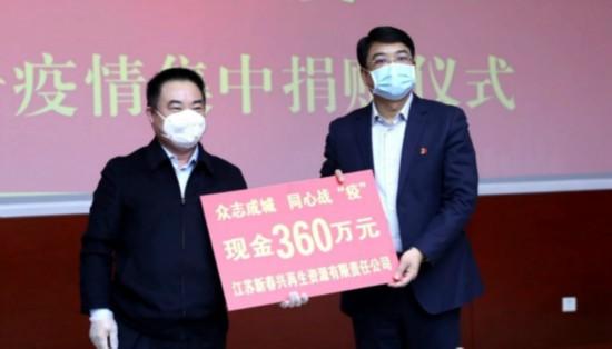 邳州11家愛心企業捐贈1600萬元協助疫情防控