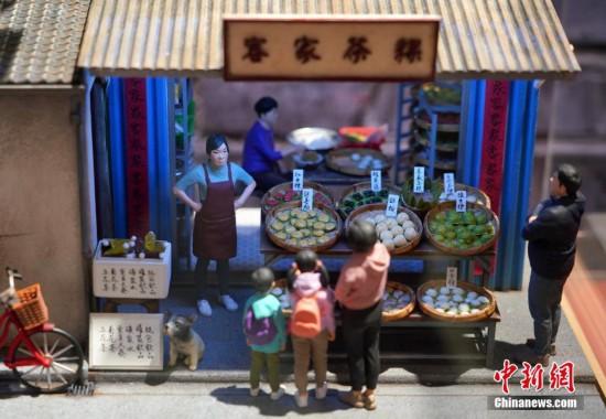 往年の輝かしい日々をよみがえらせた「香港物語ミニチュア作品展」