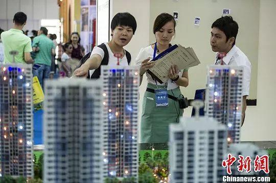 恒大等房企实施降价促销,是自救还是玩噱头?全国房价会怎么变?